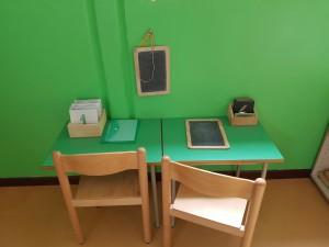 Materiali Montessori (26)